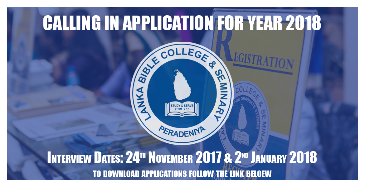LBCS applications